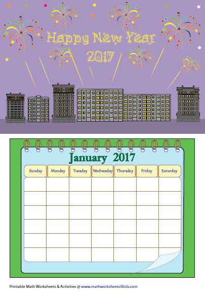 Blank Reading Calendar : Calendar worksheets